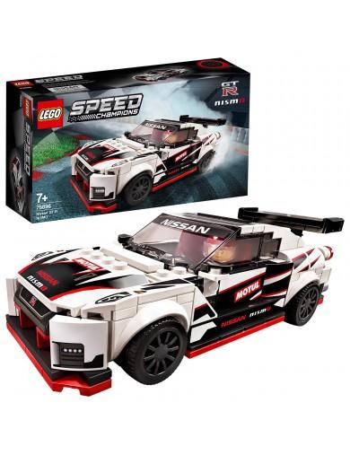 LEGO Speed Champions 76896. Nissan GT-R Nismo. Coches LEGO LEGO 76896 LEGO